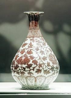 Ming Dynasty Vase