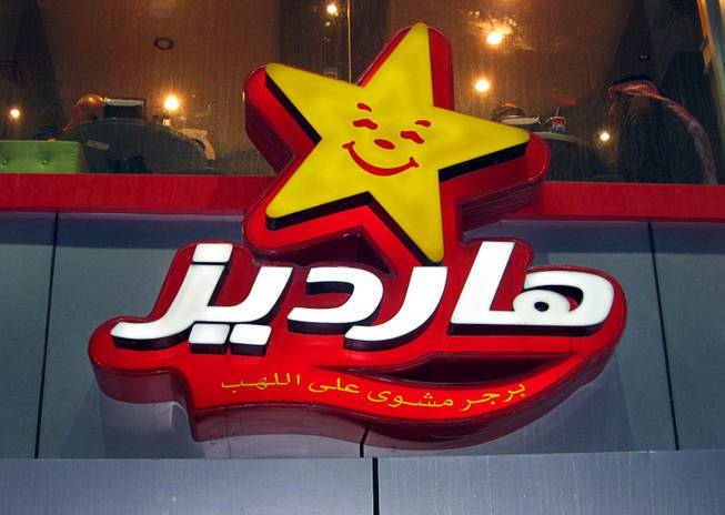 "In Bahrain, Carl's Jr. aka Hardee's on ""American Alley."" December  2011."