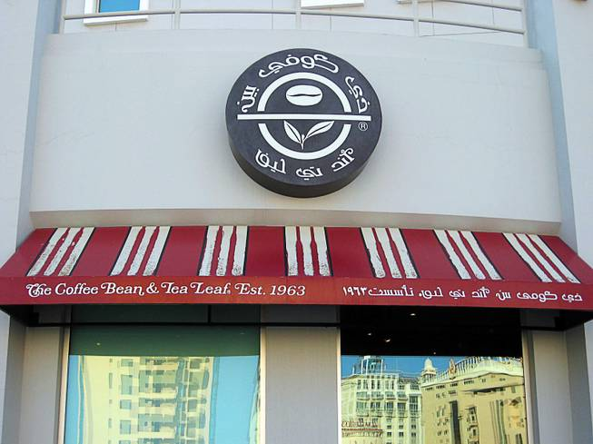 In Bahrain, the Coffee Bean & Tea Leaf sign is displayed in Arabic. December  2011.