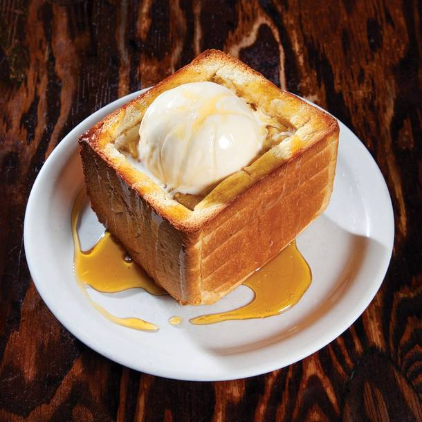Ichiza's heaven on a plate: honey toast