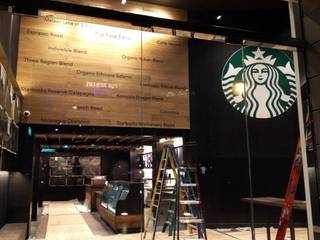 Construction is nearing completion on the newest Starbucks on the Las Vegas Strip. It's set to open in early March in CityCenter, near Mandarin Oriental.
