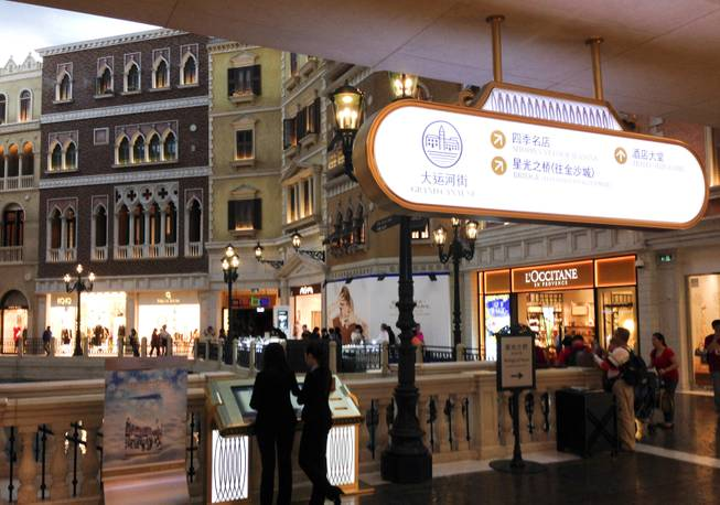 The shops at the Venetian Macau.