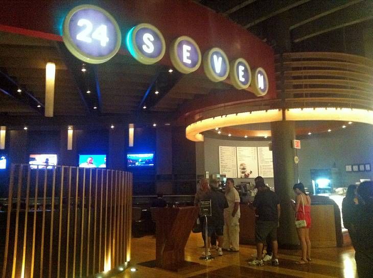 A view of the 24 Seven Cafe at the Palms.