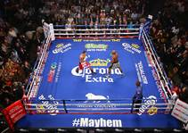 Mayweather-Maidana II Main Event