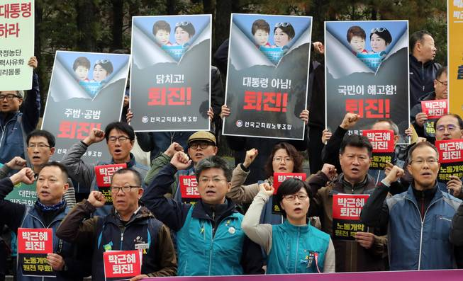 Korea's president quit over scandal
